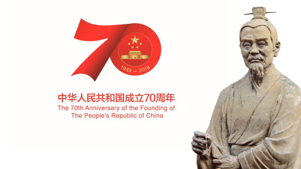 República popular de la Xina