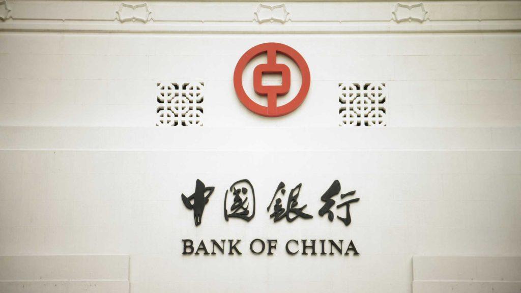 economia xinesa