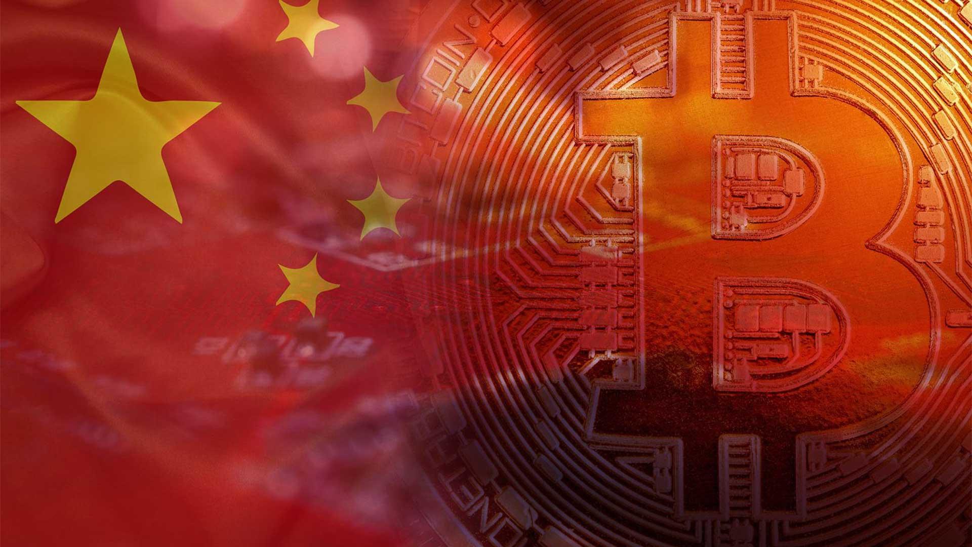Criptomoneda Xina