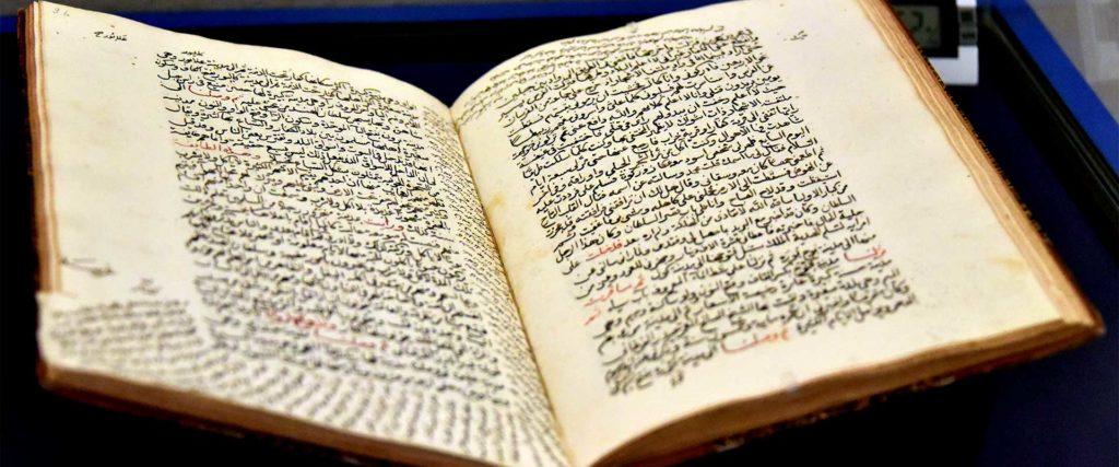 Rihla Ibn Battuta