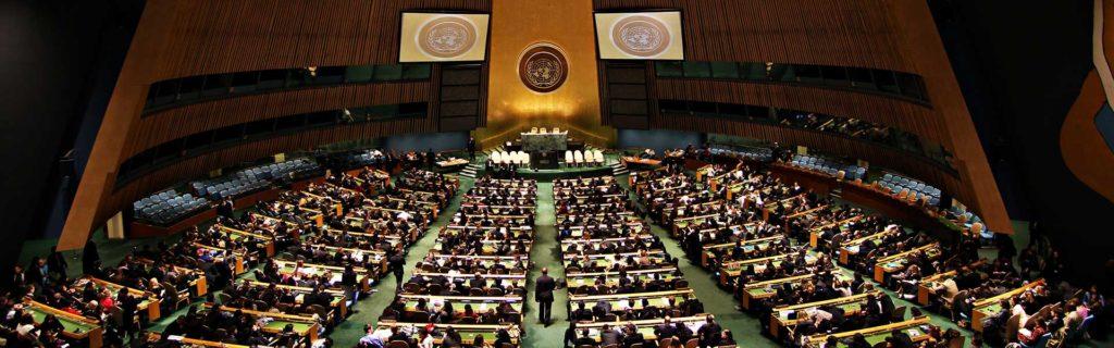 ONU interior